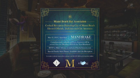 Miami Beach Bar Association Cocktail Reception